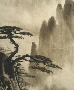 huang mountain