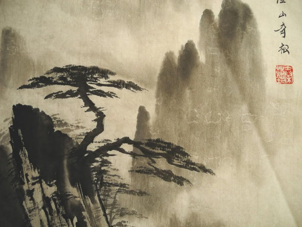 Montañas Huang Shan